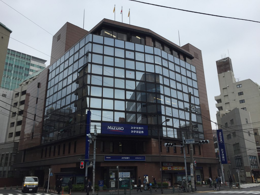 ◾️みずほ銀行恵比寿支店