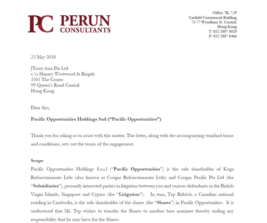 ■問題のCougar社の株式不正取得を依頼したPerun社とのコンサル契約書